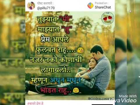 Dil Churane Mai Aa Gaya...