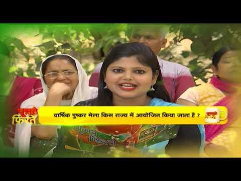 छत पर बागवानी   Chhat Par Bagwani (Terrace Garden) (29-10-2016) (विशेषज्ञ: अनु लाम्बा)