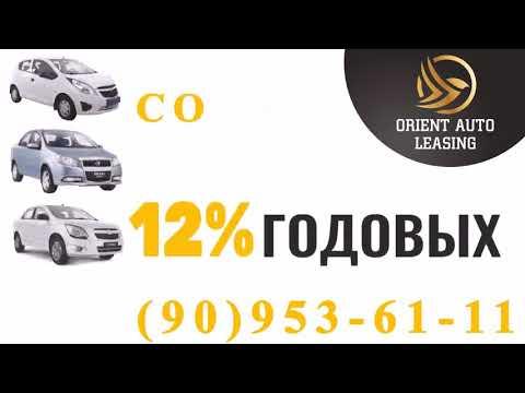 Orient Auto Leasing 12%
