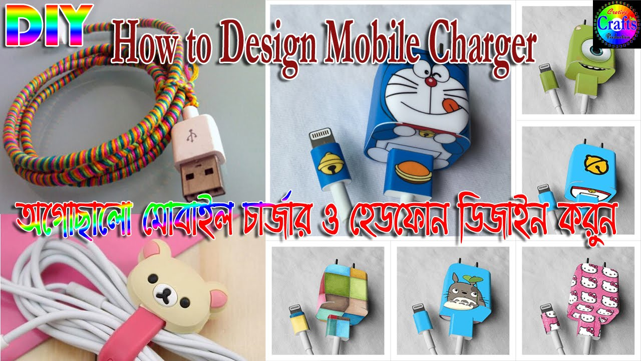 Diy Decorate Your Charger Decorated Phone Chargers