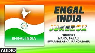 Download Engal India || Independence Day Special Songs || Tamil Patriotic Songs || Mano || B Balram MP3 song and Music Video