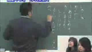 ジャパンライムDVD 【国語】 『「見て、すぐわかる授業導入のアイディア...