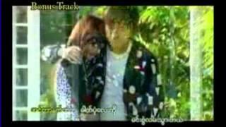 burmese classic song thumbnail