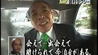 鈴木宗男 ロンブー淳のクルマに乗る!! 鈴木宗男 検索動画 5