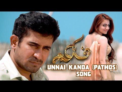 Salim | Unnai Kanda Naal | Pathos version