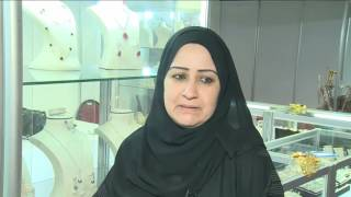 هذا الصباح- تراجع اقتناء الذهب في سلطنة عمان