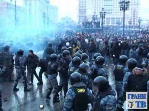 Побоище на Манежной (Грани-ТВ)