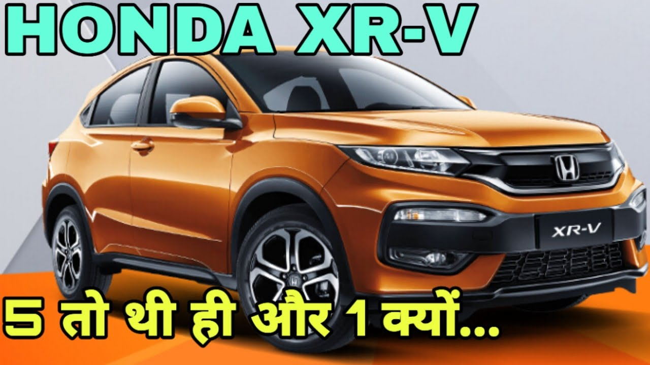 2020 HONDA XR-V 4M COMPACT SUV LAUNCH | PRICE, FEATURES ...