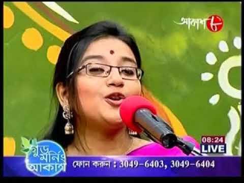 BHADU AAMAR GOROBINI By ADRIKA SARKAR