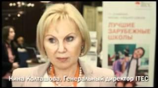 Нина Колташова. Лучшие зарубежные школы 2012.flv