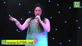 Punjabi Hit Song MAIN NAI BOLDI by Humaira Arshad at Pakistan EXPO UK 2015 London