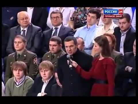 Соловьев размазал Путина своим вопросом!!!