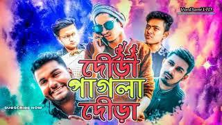 Protty Heron   the ajaira ltd new background song   dowra pagla dowra   Shihub TheSharkFish