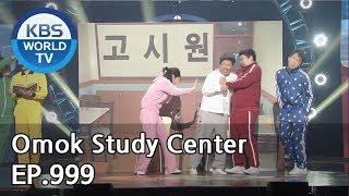 Omok Study Center | 오목 고시원 [Gag Concert / 2019.05.18]