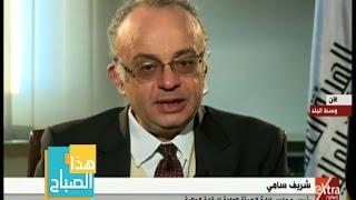 فيديو.. شريف سامي يكشف عن دور الرقابة المالية في حياة المصريين