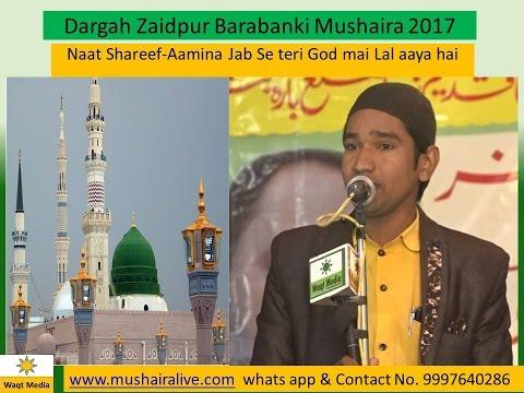Naat Shareef Shahid Gohar  Dargah Zaidpur Barabanki Mushaira 2017