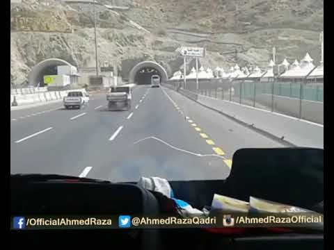 Madine ka safar with Ahamad Raza Qadri |احمد رضا خان