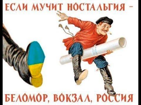Детские песенки «Моя Россия» - текст и слова песни в