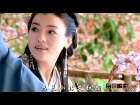 Música Hermosa China Tradicional Youtube