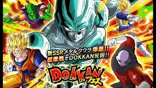 白熊的七龍珠爆裂激戰(dokkan battle)-  ドッカンフェス金屬克維拉 20連