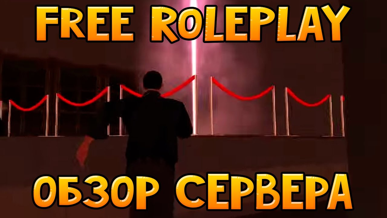 free roleplay