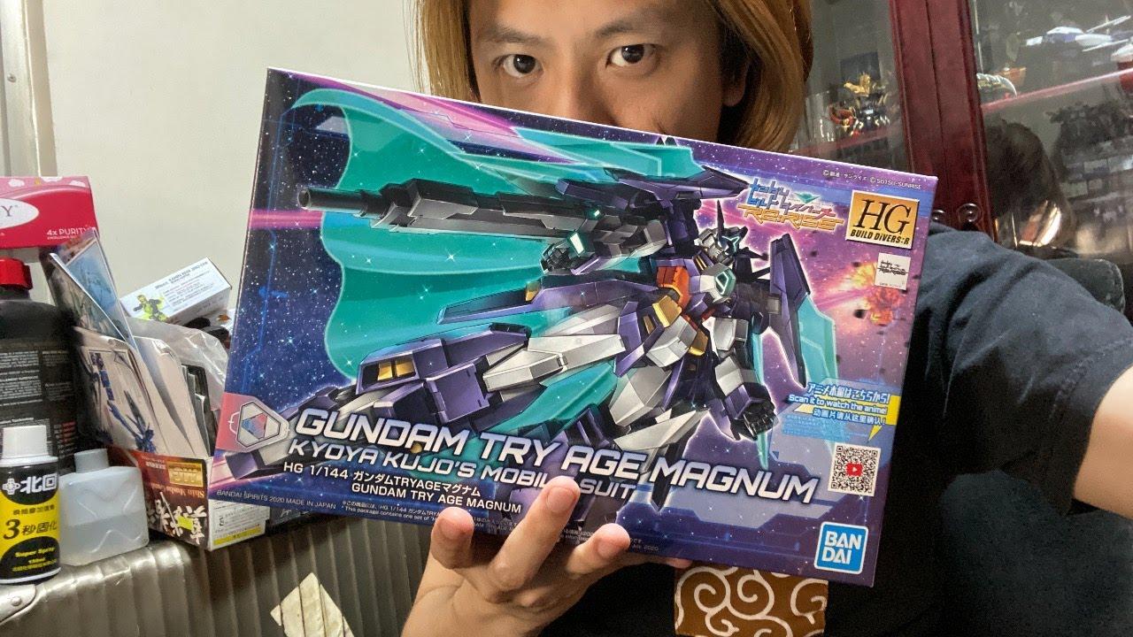 又係邊砌野邊吹水!HGBD:R Gundam Try Age Magnum!今集又係好好睇!