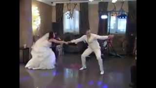 Танец молодожёнов  Прикольный танец