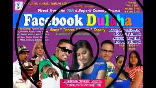 FACEBOOK DULAHA Theme Song (2015) - Nirvana Humanitarian Society, King Raj Supertones