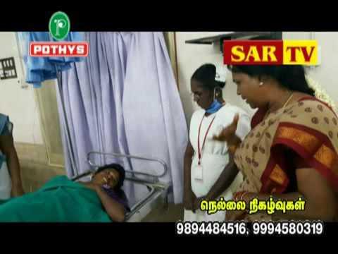 Sar Tv news