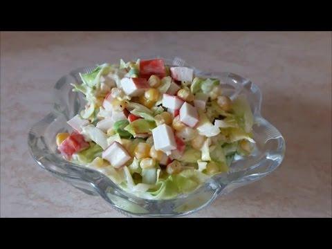 ВЕСЕННИЙ салат РАНДЕВУ Салат рецепт Простой и быстрый в приготовлении салат  Салат с капустой