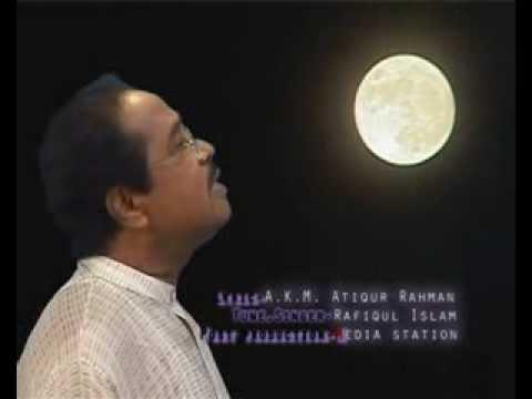 Rafiqul Islam - Chand Ke Dekhechhi