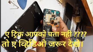 Itel it 1508+  Touchpad  Display replace || latest 2018