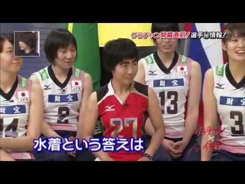 x1723t3 japan women s volleyball team going sports news sport