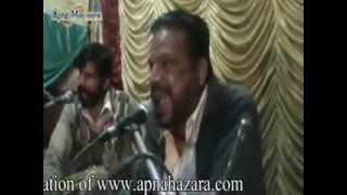 Hindko Song - Ashraf Hazara - Chitte Channe di Chandni