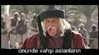 Imam Ali - Ehlibeyt - Zulfikar -Türkce Altyazi
