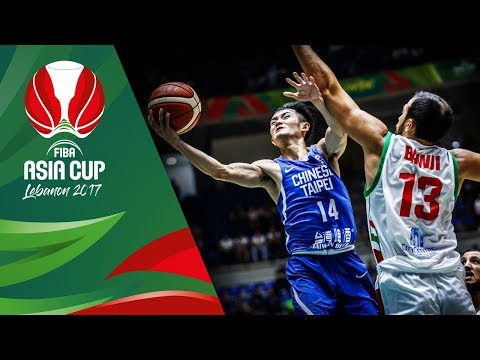 Download Youtube: Top 5 Plays - Quarter-Final Qualifiers - Day 1 - FIBA Asia Cup 2017