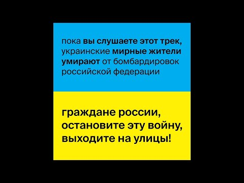 Rock H / Рокаш - Щедрик (official video)