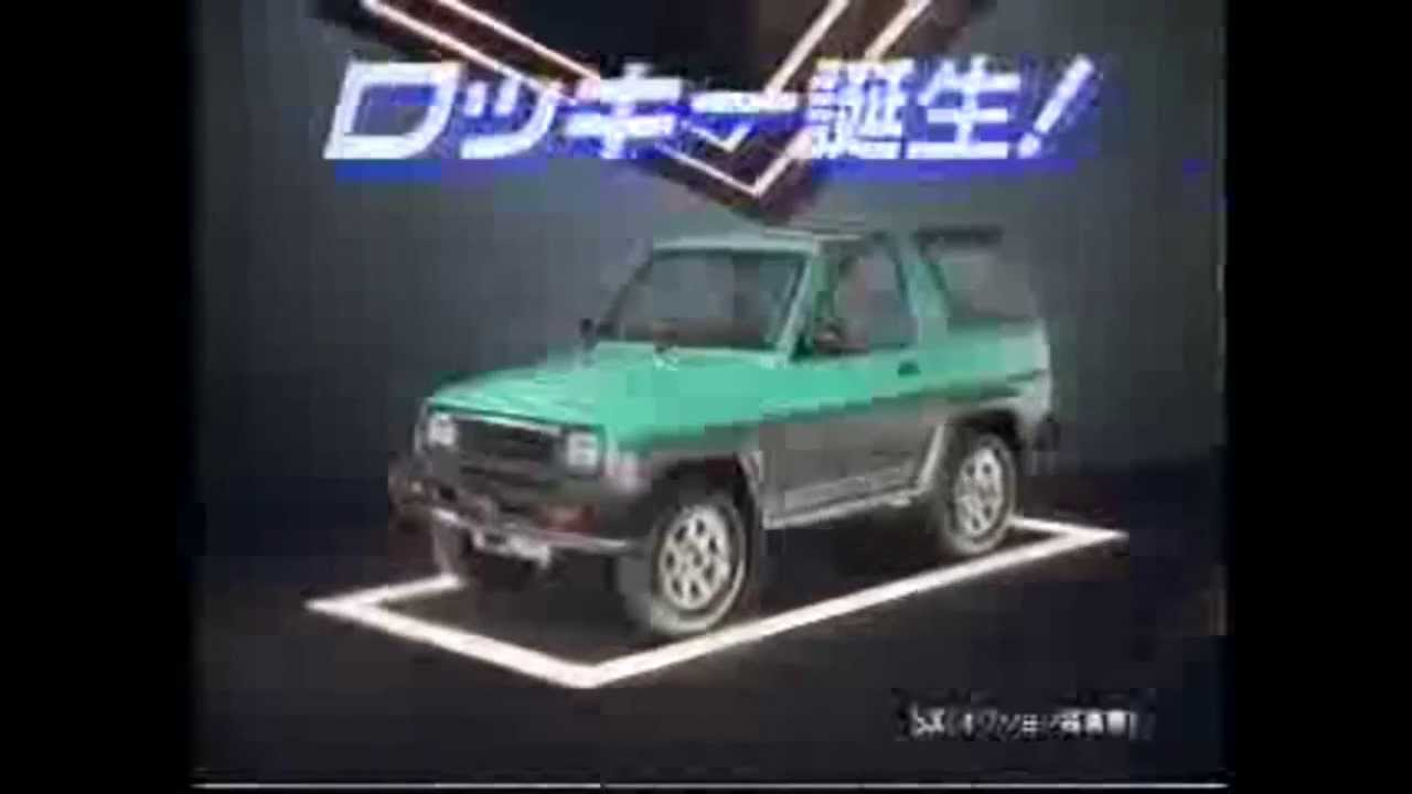 New Qualitee Drum Brake Wheel Cylinder for 90 91 92 Daihatsu Rocky Right REAR