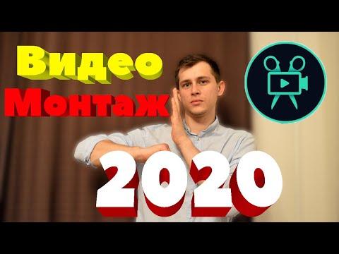 Как заработать на FREELANCE ВИДЕОМОНТАЖ в 2020 году [Sony Vegas Pro 16]