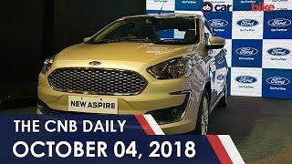 Ford Aspire Facelift | Petrol/Diesel Price | BMW X1 Petrol