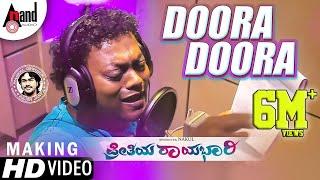 Preethiya Raayabhari | Doora Doora Song Making | Nakul | Sadhu Kokila| Arjun Janya | Kannada