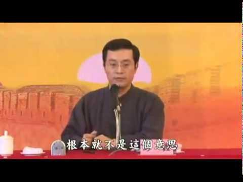 中醫彭鑫博士:8「手淫無害健康」是禍國殃民的說法 - YouTube