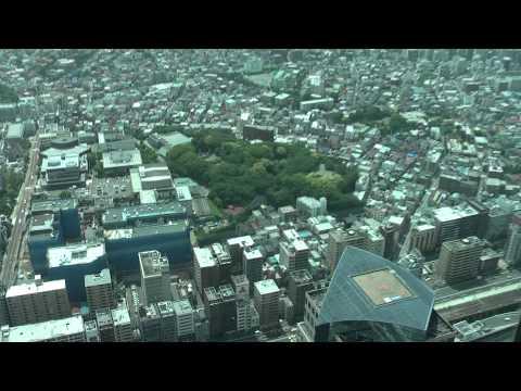 Yokohama 2011- Landmark tower