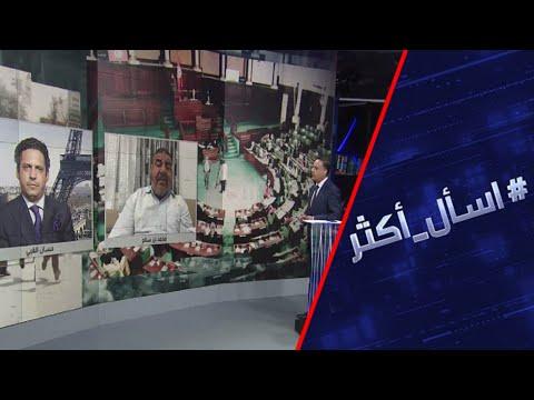 قرارات الرئيس التونسي.. دستورية أم انقلاب؟  - نشر قبل 3 ساعة