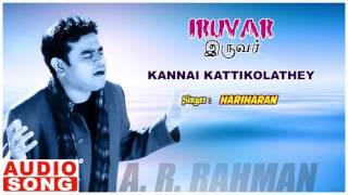 Kannai Katti Song   Iruvar Tamil Movie songs   Aishwarya Rai   Mohanlal   AR Rahman