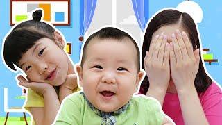 Mainan dan lagu anak-anak 교육으로 동요와 아기의 노래를 Peek A Boo Song #2