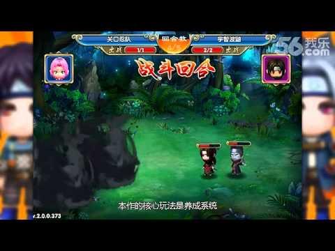 Chơi thử Hỏa Ảnh Thể Giới 3D mobile game về Naruto chuẩn bị ra mắt P.1