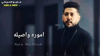 | شبح الكون |ولا بت ولا نيله معايا حبيبتي ست الكل