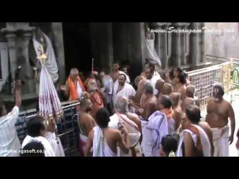 Sri sringeri shankaracharya