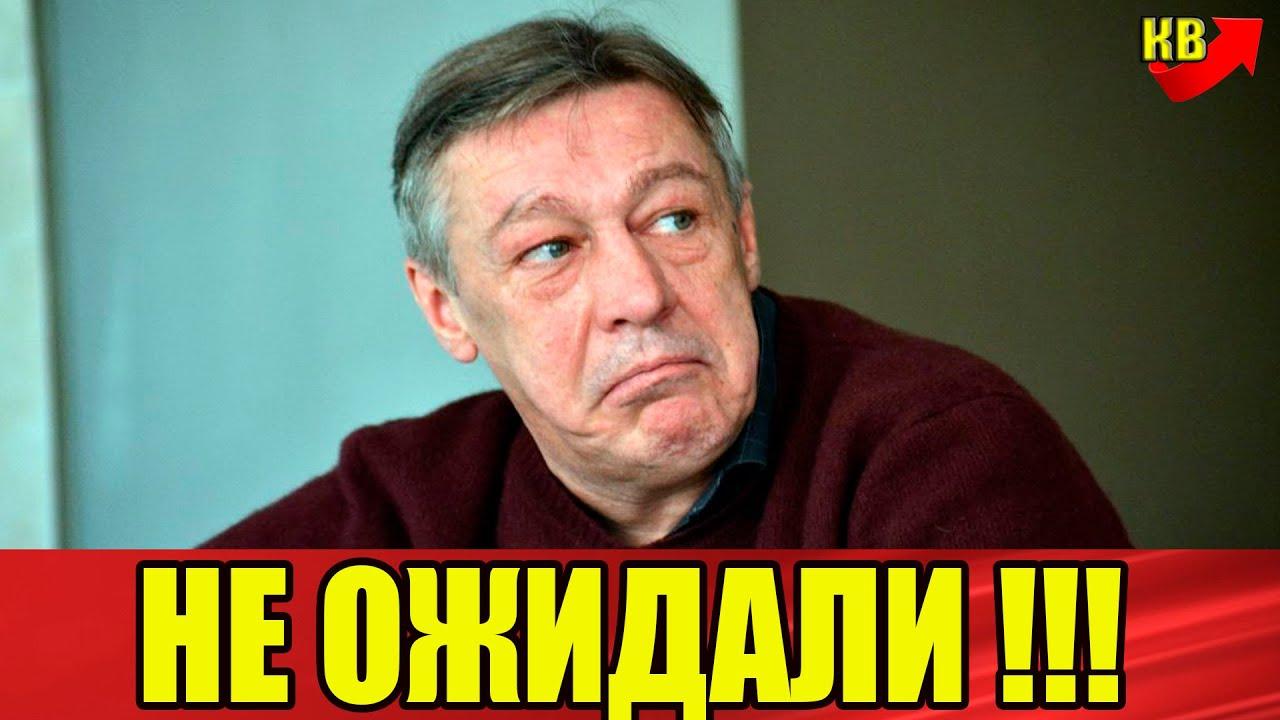 Семья Погибшего Захарова Обратилась к Ефремову!